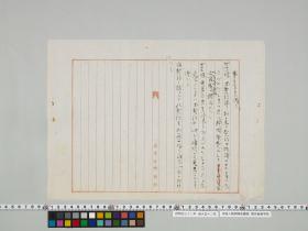 geidai-archives-1-450
