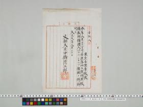geidai-archives-1-451