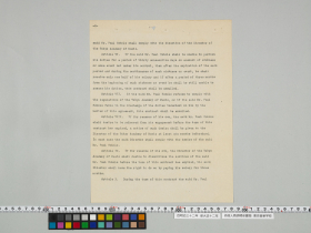 geidai-archives-1-453