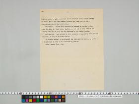 geidai-archives-1-454