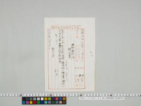 geidai-archives-1-455
