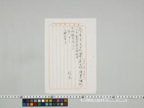 geidai-archives-1-456