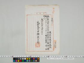 geidai-archives-1-457