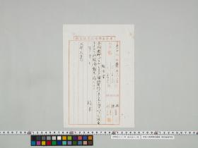 geidai-archives-1-458