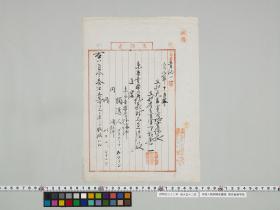 geidai-archives-1-459