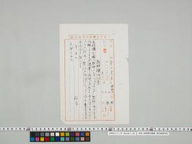 geidai-archives-1-460