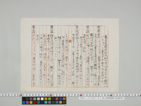 geidai-archives-1-461