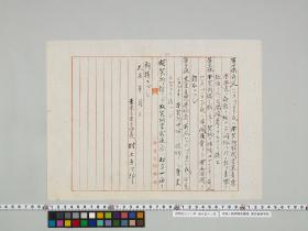 geidai-archives-1-463