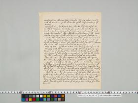 geidai-archives-1-465