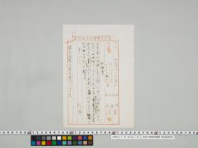 geidai-archives-1-467