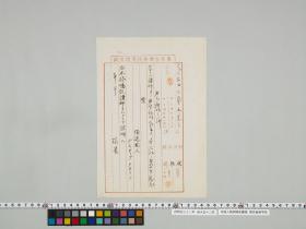 geidai-archives-1-468