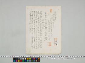 geidai-archives-1-469