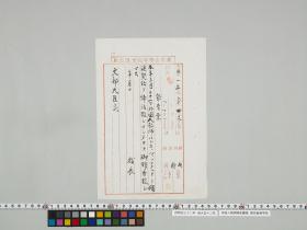 geidai-archives-1-470