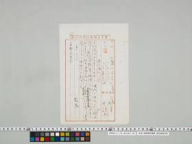 geidai-archives-1-471
