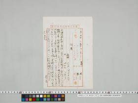 geidai-archives-1-472