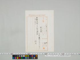 geidai-archives-1-473