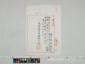 geidai-archives-1-475
