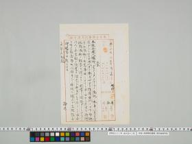 geidai-archives-1-476