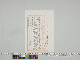 geidai-archives-1-477
