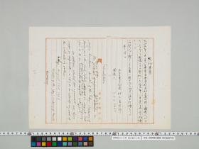 geidai-archives-1-479