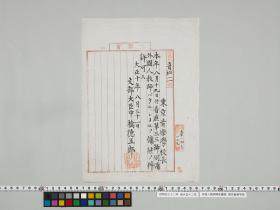 geidai-archives-1-481