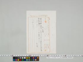 geidai-archives-1-482