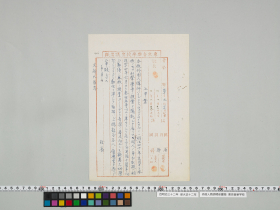 geidai-archives-1-483