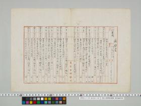 geidai-archives-1-484