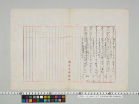 geidai-archives-1-485