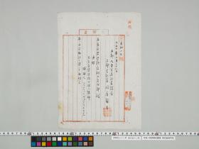 geidai-archives-1-486