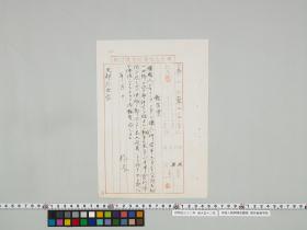 geidai-archives-1-487