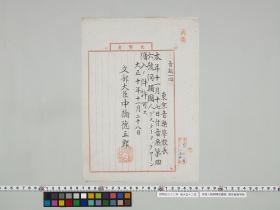 geidai-archives-1-488