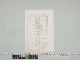 geidai-archives-1-489
