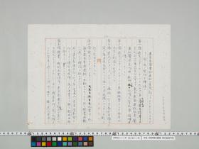 geidai-archives-1-490