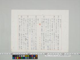 geidai-archives-1-491