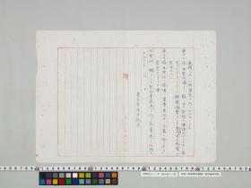 geidai-archives-1-492