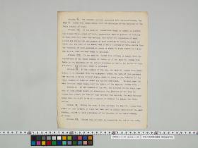 geidai-archives-1-494