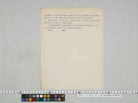 geidai-archives-1-495