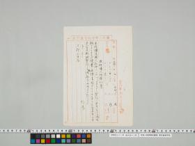 geidai-archives-1-497