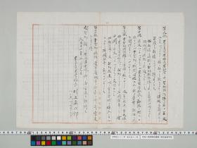 geidai-archives-1-499