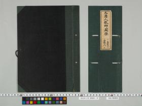 geidai-archives-2-001