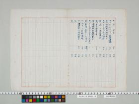 geidai-archives-2-003