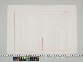 geidai-archives-2-004