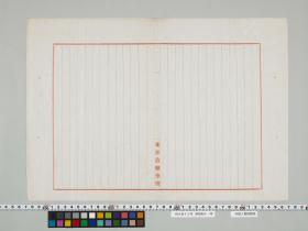 geidai-archives-2-005
