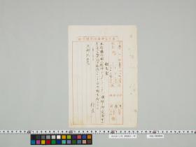 geidai-archives-2-006