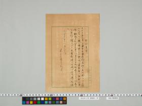 geidai-archives-2-008