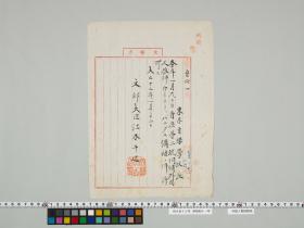 geidai-archives-2-010