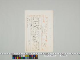 geidai-archives-2-012
