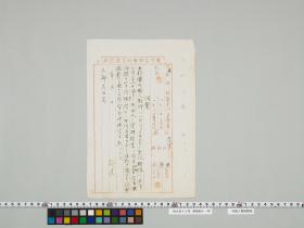 geidai-archives-2-013