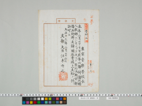 geidai-archives-2-014